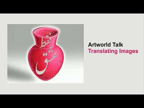 Conversations | Artworld Talk | Translating Images