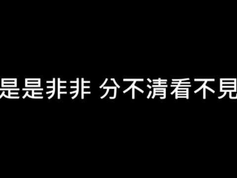 線.決定權-XL music