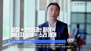 경기혁신센터 예비창업패키지 보육기업 엔오스(주) 김선우 대표 인터뷰