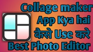 Collage maker App kaise use kare    How to use Collage maker App    Collage maker screenshot 3