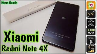 xiaomi Redmi Note 4X 32Gb3Gb Black. (Распаковка и мини Обзор)