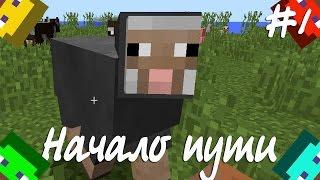 🔹 Первый раз в майнкрафт. Обучение #1. Новичек Полимон начинает играть в minecraft. Начало пути.