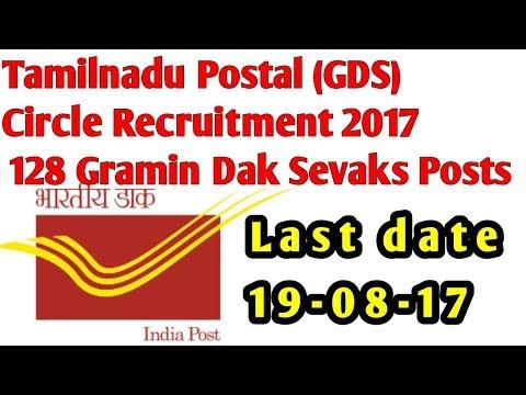Tamilnadu Postal (GDS) Circle Recruitment 2017  (128 Gramin Dak Sevaks Posts)