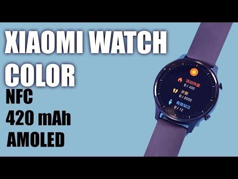 Cмарт часы Xiaomi Watch Color. NFC, 420 MAh, Amoled