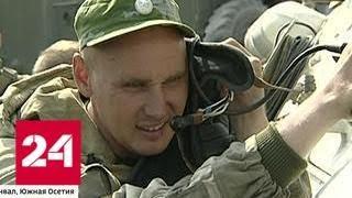 Смотреть видео Он прикрыл собой людей: в Волгограде вспоминают майора Ветчинова - Россия 24 онлайн