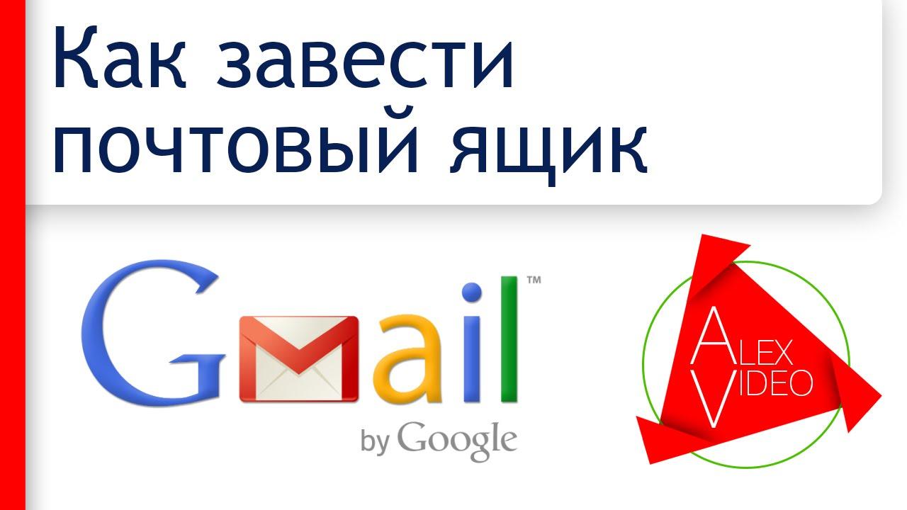 Как взломать почту gmail зная логин 45