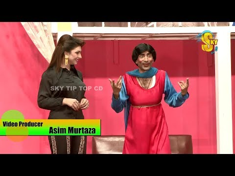 Nasha Sajna Da Trailer Sajan Abbas and Mahnoor New Stage Drama 2018
