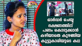 Beautiful lady gets pranked for not paying for ordered food | #OhMyGod | EP 168 | Kaumudy