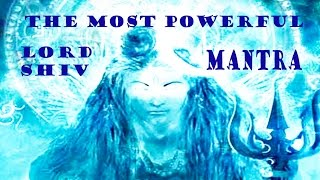 Lord Shiva। Most Powerful Namaskar Mantra। शिव नमस्कार मंत्र