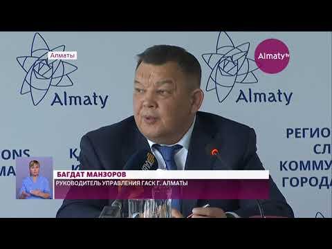 Получить разрешение на строительство частного дома в Алматы стало легче (17.07.18)