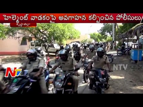Police conducts Helmet Awareness Rally in Krishna District