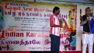 Singer vinayakar in aadungada machaan singapoe