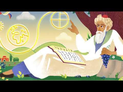 Omar Khayyam Google Doodle