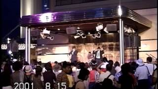 The Blues Brothers Show at Universal Studios Japan Date: August 15t...