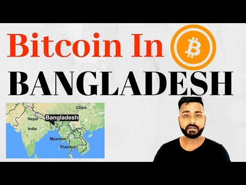 क्या BANGLADESH में CRYPTO LEGAL है ?  / INTRODUCTION OF COINTEXT For BITCOIN CASH