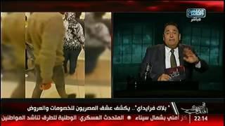 المصرى أفندى | تعليق محمد على خير على