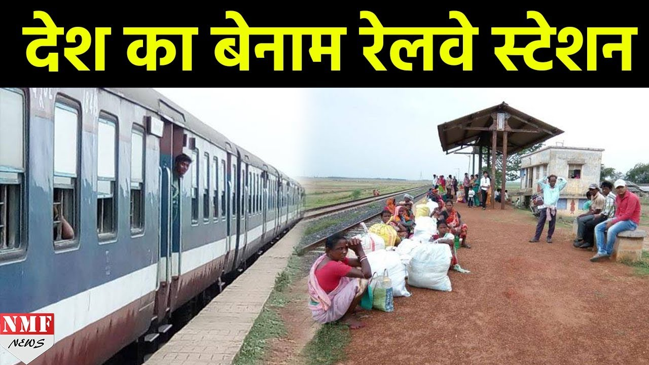Hindi news mau railway station