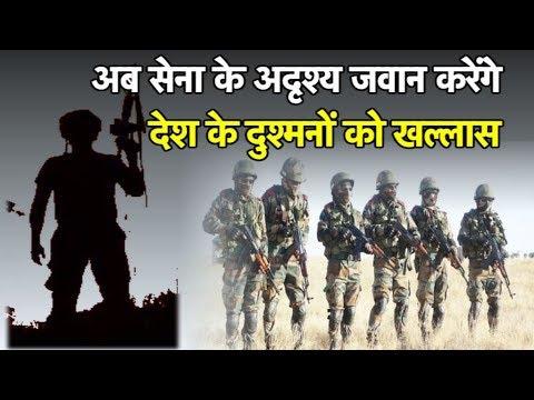 IIT kanpur  ने सेना के लिए विकसित की खास तकनीक| Bharat Tak