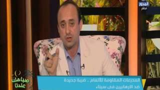 فيديو..خبير استراتيجي يكشف أهمية شراء مصر لمدرعات مضادة للألغام