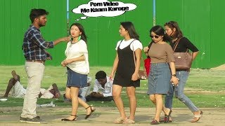 Porn Movie Me Kaam Karoge Prank   Funny Videos   Comment Trolling 40