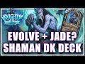 Evolve-Jade Shaman Deck with Thrall, Deathseer - Taking 0 Damage from Aggro Druid!