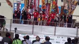 2013年9月28日開催。 2013関東甲信越B-1グランプリin勝浦 トリ...