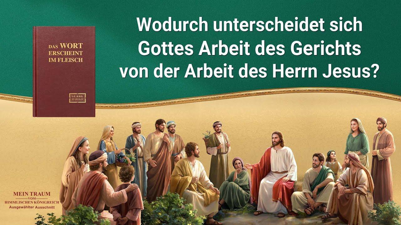 Christlicher Film   Mein Traum vom Himmlischen Königreich Clip 4