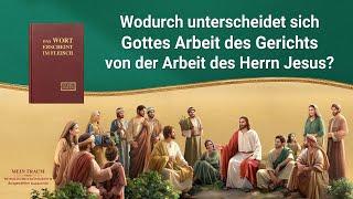 Film Clip - Wodurch unterscheidet sich Gottes Arbeit des Gerichts von der Arbeit des Herrn Jesus?