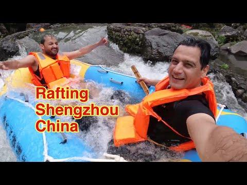 VL#144   Rafting   Shengzhou   Shaoxing   Zhejiang   China   Kabir Khan Afridi