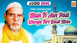 Video Main To Aan Padi Khwaja Tori Basti Mein || Gyasuddin Warsi || Original Qawwali || Musicraft || Audio download MP3, 3GP, MP4, WEBM, AVI, FLV September 2018