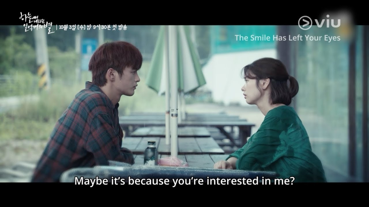 Flash Review The Smile Has Left Your Eyes Hundred Million Stars