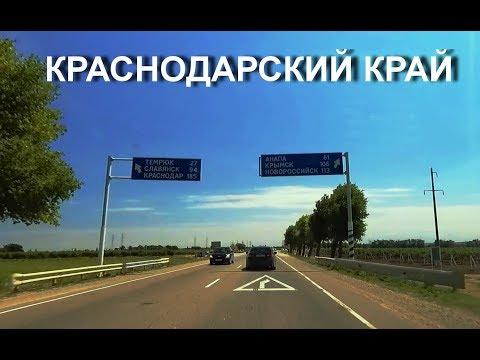 ПОРТ КАВКАЗ - ТЕМРЮК (июль 2017)