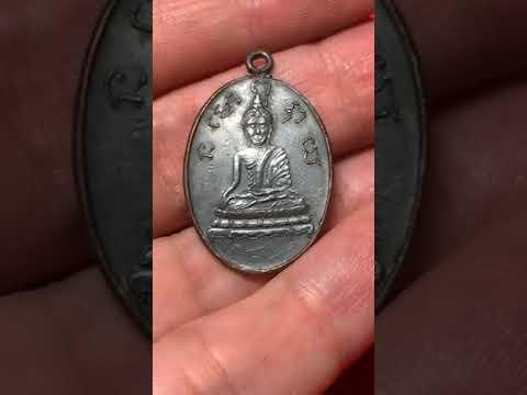 บอยท่าพระจันทร์ Live: เหรียญหลวงพ่อพริ้ง วัดบางปะกอก พิมพ์เกศเปลวเพลิง 2483