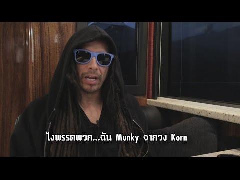 Munky ทักทายแฟนเพลงชาวไทย - KORN  In Bangkok