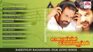 rakuyilin ragasadasil malayalam movie full audio songs | dasettan evergreen clasical hits