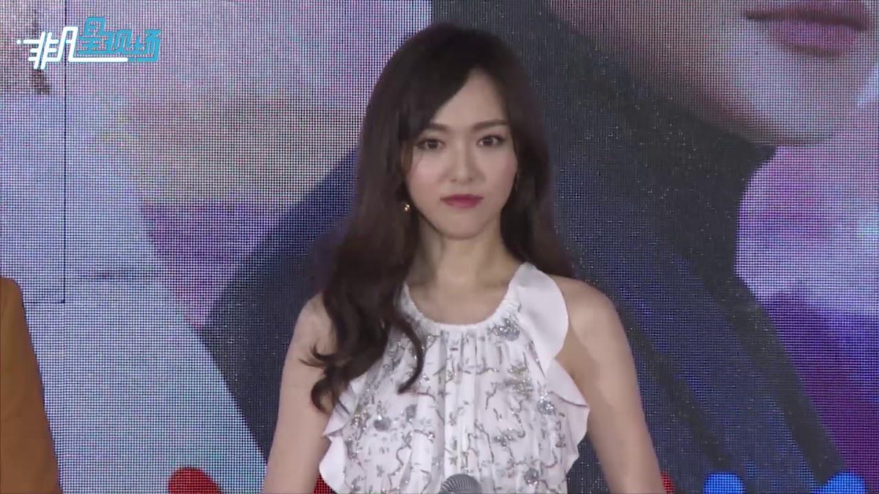 唐嫣羅晉現身新劇《歸去來》發佈會 甜蜜互動超般配 - YouTube