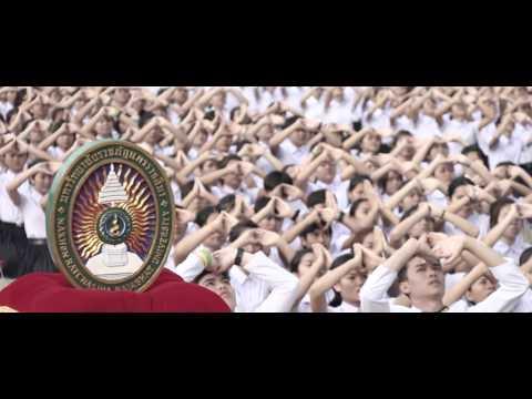พิธีอัญเชิญตราพระราชลัญจกร ๒๕๕๗ NRRU