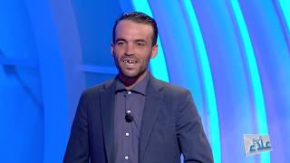 #Maa_Ala S01 Ep24 | علاء :