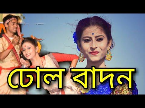 Bihu Dhul play by || Jagriti kalita || Dhul Badon || 2019.