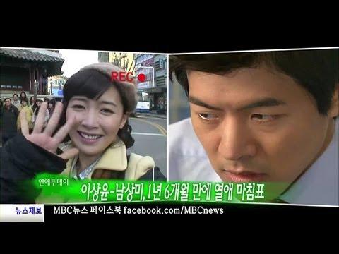 Nam Sang mi And Lee Sang Yoon Lee Sang-yoon Nam Sang-mi