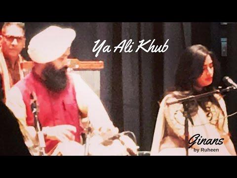 Ya Ali Khub (Ismaili Ginan)