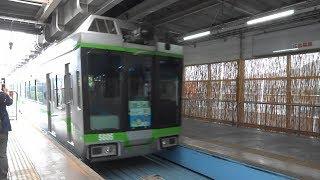 湘南モノレール 進行左側車窓 大船~湘南江ノ島