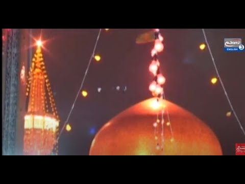 O' Imam al-Ridha (as) – Full Documentary
