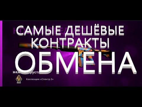 БИЧ КОНТРАКТЫ / ОТКРЫТИЕ КАПСУЛ В КСГО