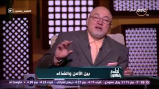 لعلهم يفقهون - الشيخ خالد الجندي: في الإسلام لا نتمنى لقاء العدو ولكن إذا حدث فيكون الثبات