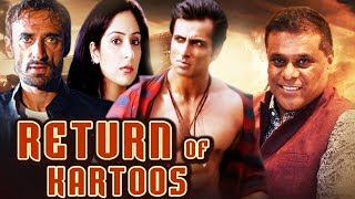 Return Of Kartoos (2018) | Hindi Dubbed Movie | عودة كارتوس | With Arabic Subtitles (HD)
