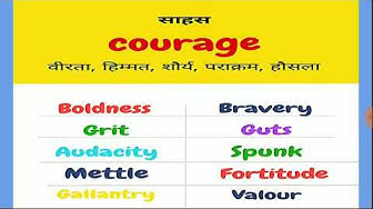 Synonyms of courage,boldness,guts,grit,mettle,spunk,fortitude,valour,gallantry in Hindi & English