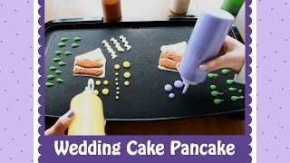 Art Pancake Wedding Cake By Jenni Price