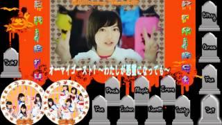 Please watch in HD! Hello Everyone!! Chiisana Tenshii has finally r...