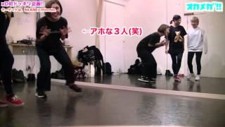 Dance&Vocal unit 『xD』(クロスディー) TV!!!! 今回はなんと初のドッ...